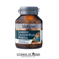 Lifetune Seaweed Calcium Plus Mineral ซีวีด แคลเซียม พลัส มิเนอรัล 1,000 mg 45 แคปซูล
