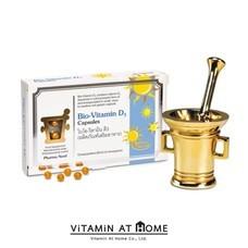 Pharma Nord Bio Vitamin D3 200IU 80 capsules