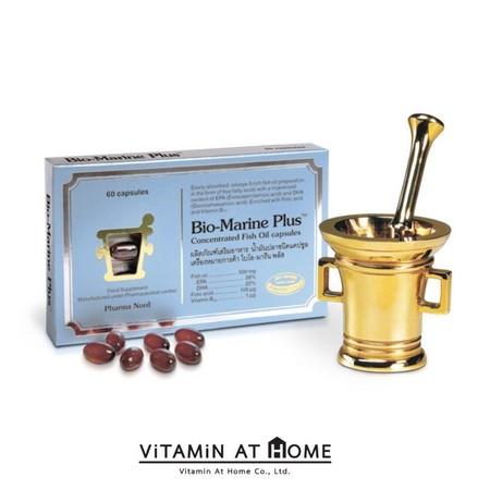Pharma Nord Bio-Marine Plus น้ำมันปลาเข้มข้นบริสุทธิ์ พร้อมวิตามิน บี 60 แคปซูล
