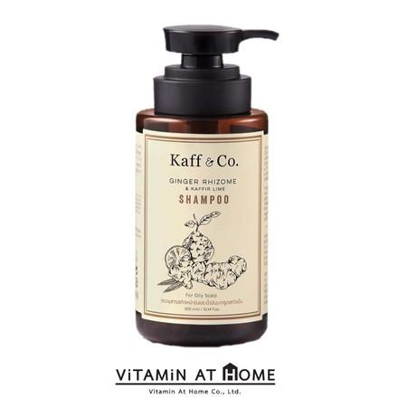 Kaff & Co Ginger Rhizome & Kaffir Lime Shampoo (Oily Scalp) 300 MLแชมพูสารสกัดเหง้าขิง และน้ำมันมะกรูดสกัดเย็น สำหรับหนังศีรษะมันมาก