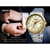 Velashop นาฬิกาข้อมือ SEIKO QUARTZ 50th ANNIVERSARY MODEL: SGEH92P, SGEH92