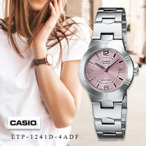 Velashop Casio นาฬิกาข้อมือผู้หญิง สายสแตนเลส รุ่น LTP-1241D, LTP-1241D-4ADF, LTP-1241D-4A