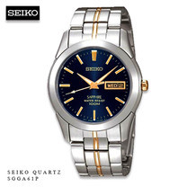 Velashop นาฬิกาข้อมือผู้ชาย Seiko สายสแตนเลสสองกษัตริย์ หน้าปัดสีน้ำเงิน รุ่น SGGA61P1, SGGA61P, SGGA61
