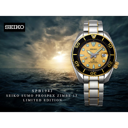 Velashop นาฬิกาข้อมือผู้ชาย SEIKO SUMO PROSPEX ZIMBE 15 LIMITED EDITION 1500 เรือน รุ่น SPB194J, SPB194J1, SPB194