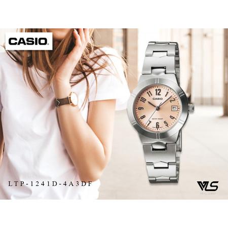 Velashop Casio นาฬิกาข้อมือผู้หญิง สายสแตนเลส รุ่น LTP-1241D, LTP-1241D-4A3DF, LTP-1241D-4A3
