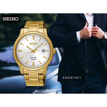 Velashop นาฬิกา Seiko Sapphire glass นาฬิกาข้อมือชาย สายสแตนเลส รุ่น SGEH70P1, SGEH70P, SGEH70
