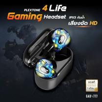 Plextone 4Life หูฟังบลูทูธ หูฟังบลูทูธไร้สาย หูฟังเล่นเกมบลูทูธ แยกเสียงได้รอบทิศ สำหรับเล่นเกม ดูหนัง ฟังเพลง IPX5