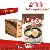 ปุ้มปุ้ย อาหารพร้อมทาน ไข่พะโล้ใส่ไก่ 120 กรัม ลัง 12 ซอง