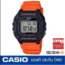 Casio W-218H สีแดง นาฬิกาสำหรับผู้ชาย และผู้หญิง ของแท้ ประกันศูนย์ 1 ปี