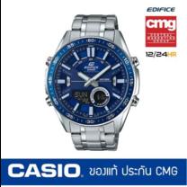 Casio Edifice Chronograph นาฬิกา รุ่น EFV-C100D, EFV-C100L นาฬิกาผู้ชาย ของแท้ ประกันศูนย์ 1 ปี