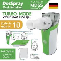 เครื่องพ่นละอองยาแบบพกพา Docspray มาตรฐาน MDSS เยอรมัน
