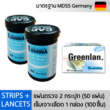 แผ่นตรวจน้ำตาลTest Strips 2 กระปุก รวม 50 ชิ้น ใช้กับรุ่น OK Meter Lumina พร้อมเข็มเจาะเลือด 100 ชิ้น