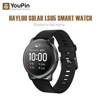 Haylou Solar LS05 Smart Watch Global Version นาฬิกาอัจฉริยะ นาฬิกาสมาร์ทวอช นาฬิกากีฬา IP68 สมาร์ทวอทช์ haylou ls05