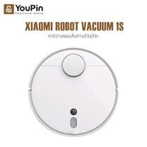 Xiaomi Robot Vacuum 1S หุ่นยนต์ดูดฝุ่นอัจฉริยะ แรงดูด 2000pa