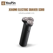 Xiaomi Electric Shaver S300 เครื่องโกนนวดไฟฟ้า 3 หัว ที่โกนหนวดไฟฟา เครื่องโกนหนวดไฟฟ้า เครื่องโกนหนวดแบบแห้งและเปียก โกนเกลี้ยง ไม่บาดเจ็บ