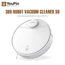 360 S9 Smart Robotic Vacuum Cleaner Sweeping Mopping เครื่องดูดฝุ่นหุ่นยนต์อัจฉริยะ เชื่อมต่อผ่านแอพ 360 Robot
