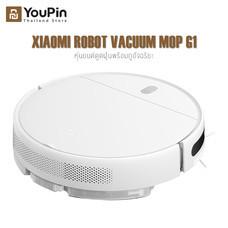 Xiaomi Mijia Robot Vacuum Mop G1 หุ่นยนตร์ทำความสะอาดแบบไร้สาย หุ่นยนต์ดูดฝุ่น Robot vacuum cleaner เครื่องดูดฝุ่น หุ่นยนต์ถูพื้น เครื่องดูดฝุ่นอัตโนมัติ`