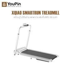 OVICX Treadmill XQIAO ลู่วิ่งไฟฟ้าพับเก็บได้ ปรับความชันอัตโนมัติ การออกแบบลู่วิ่งพับได้ ลู่วิ่งพับได้ ลู่วิ่งไฟฟ้า ลู่วิ่ง ลู่วิ่งสา A1S