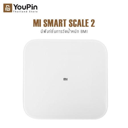 เครื่องชั่งน้ำหนักอัจฉริยะ Xiaomi Smart Scale 2 Bluetooth ตาชั่งน้ำหนัก wifi ตาชั่งน้ำหนัก เครื่องชั่ง นน ที่ชั่งน้ำหนัก