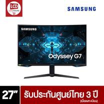 Samsung Odyssey G7 ขนาด 27 นิ้ว Curved Gaming Monitor รับประกันศูนย์ไทย 3 ปี ดำ