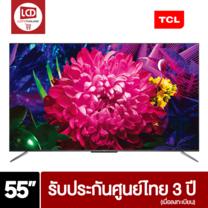 TCL 55C715 QLED TV 4K Android 9.0 TV สีเงิน ขนาด 55 นิ้ว