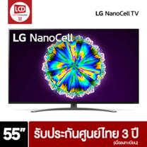 LG NanoCell 4K รุ่น 55NANO86TNA Real 4K IPS LG ThinQ AI ขนาด 55 นิ้ว 55