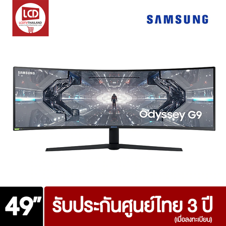 Samsung Odyssey G9 ขนาด 49 นิ้ว Curved Gaming Monitor รับประกันศูนย์ไทย 3 ปี 49 นิ้ว