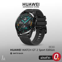 HUAWEI Watch GT 2 Sport Edition 46 MM ประกันศูนย์ไทย 1 ปีเต็ม