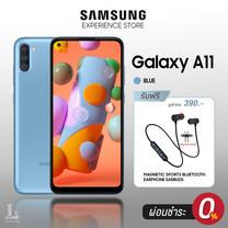 SAMSUNG Galaxy A11 (3+32GB) [รับฟรี Magnetic Sports Bluetooth Earphone มูลค่า 390 บาท] เครื่องศูนย์ไทย ประกัน 1 ปี