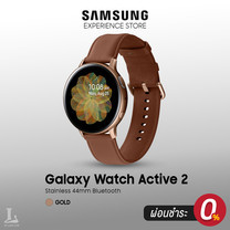SAMSUNG Galaxy Watch Active 2 Stainless 44mm Bluetooth เครื่องศูนย์ไทยประกัน 1 ปีเต็ม