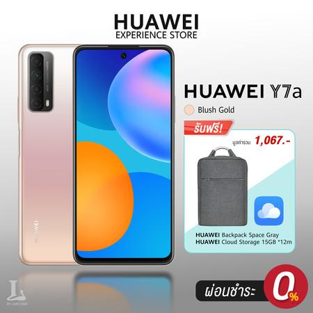 HUAWEI Y7a [รับฟรี HUAWE Cloud Storage 15GB* + BackPack Space Gray มูลค่ากว่า 1,067.-] | ประกันศุนย์ไทย 1 ปีเต็ม