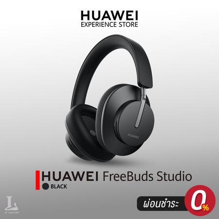 HUAWEI FreeBuds Studio   ประกันศูนย์ไทย 1 ปีเต็ม