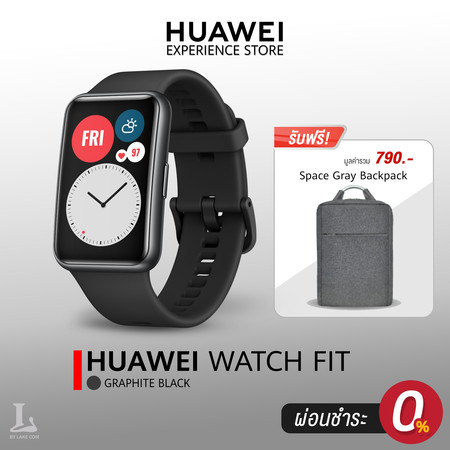 HUAWEI WATCH FIT [ฟรี Space Gray BackPack มูลค่ากว่า 790] | ประกันศูนย์ไทย 1 ปีเต็ม