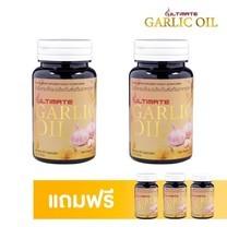 Ultimate Garlic Oil อัลติเมท น้ำมันกระเทียมสกัดเย็น (30 แคปซูล) 2 กระปุก ฟรี 3 กระปุก (รวม 5 กระปุก : 150 แคปซูล)