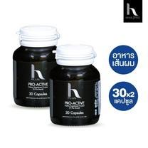 Hair2Pro : H plus pro active Dietary Supplement 30 caps ผลิตภัณฑ์เสริมอาหารบำรุงเส้นผม 1 กระปุก 30 เม็ด จำนวน 2 กระปุก (DS)