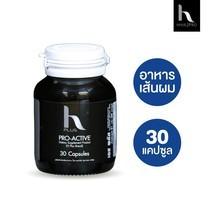 Hair2Pro  H plus pro active Dietary Supplement 30 caps ผลิตภัณฑ์เสริมอาหารบำรุงเส้นผม 1 กระปุก 30 เม็ด (DS)