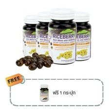 Ultimate Rice berry oil
