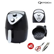 Oxygen หม้อทอดไร้น้ำมัน รุ่น KW-819 ความจุ 2.5 ลิตร 1,300 วัตต์ ฟรี กรรไกร และะที่คีบอาหาร
