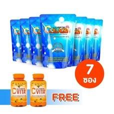 Ultimate Collagen ผลิตภัณฑ์เสริมอาหาร อัลติเมท คอลลาเจน (ขนาด 50 กรัม) 7 ซอง ฟรี Ultimate C-Vita Plus (60 เม็ด)  2 กระปุก