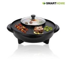 Smart Home เตาปิ้งย่างเอนกประสงค์พร้อมหม้อสุกี้ รุ่น SM-EG1602