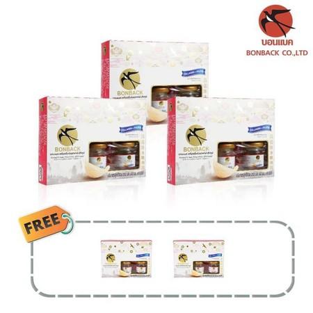 Bonback เครื่องดื่มรังนกสำเร็จรูป ผสมคอลลาเจน สูตรไม่มีน้ำตาล 3 กล่อง ฟรี 2 กล่อง (1แพ็ค 6 ขวด : รวม 30 ขวด)