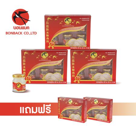 Bonback Bird's Nest Beverage บอนแบค เครื่องดื่มรังนกแท้จากธรรมชาติ สูตร 100 เปอร์เซ็นต์ จากถ้ำธรรมชาติ (5 กล่อง : 30 ขวด)
