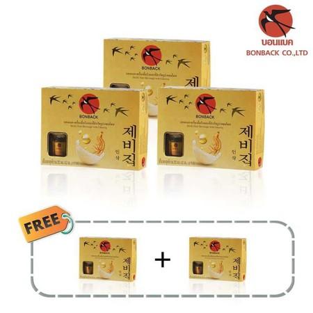 Bonback เครื่องดื่มรังนกสำเร็จรูปผสมโสม 3 กล่อง ฟรี 2 กล่อง (1แพ็ค 6 ขวด : รวม 30 ขวด)