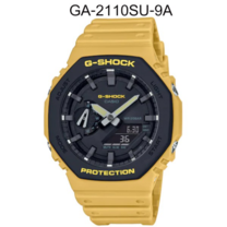 GA-2110SU-9A SERIES G-SHOCK )ประกันศูนย์ไทย1ปี