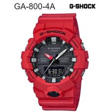 GA-800-4A นาฬิกา G-Shock