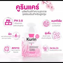 Kurin care feminine wash ph3.8 สบู่ เจลทำความสะอาดจุดซ่อนเร้นสำหรับผู้หญิง สูตรบำรุงผิวขาว 100ml