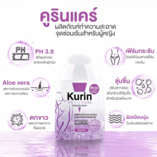 สินค้าขายดี !! Kurin care feminine wash ph3.8 เจลทำความสะอาดจุดซ่อนเร้นสำหรับผู้หญิง สูตรอ่อนโยน 100ml. (ผลิตภัณฑ์ทำความสะอาดจุดซ่อนเร้น)