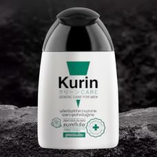 ขายดีที่สุด ! Kurin Care เจลทำความสะอาดจุดซ่อนเร้นชาย สูตรผู้ชาย ครีมอาบน้ำชาย สูตรอ่อนโยน ขนาด 90 ml. (ผลิตภัณฑ์ทำความสะอาดจุดซ่อนเร้น)