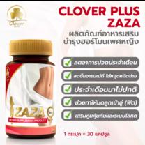 Clover Plus Zaza ซาซ่า ผลิตภัณฑ์อาหารเสริม สำหรับผู้ที่มีปัญหาวัยทอง หรือสาวๆ ที่ประจำเดือนมาไม่ปกติ ลดอาการปวดประจำเดือน ช่วยบรรเทาอาการร้อนวูบวาบในหญิงวัยทอง ช่วยปรับสมดุลฮอร์โมน ช่วยทำให้มดลูกเข้าอู่ (ฟิต) แก้อาการอ่อนเพลีย (30แคปซูล) (อาหารเสริม)