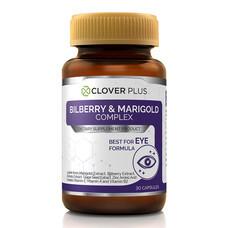 Clover Plus บิลเบอร์รี่แอนด์แมรี่โกลด์คอมเพล็กซ์ สารสกัดจากบิลเบอร์รี และดอกดาวเรือง อาหารเสริมช่วยบำรุงสายตา วิตามินเอ ช่วยในการมองเห็น ป้องกันสายตาจากแสงสีฟ้า ป้องกันจอประสาทตาเสื่อม ป้องกันโรคต้อ ลดอาการแสบตา ตาแห้ง ตาพร่ามัว (30 Capsules) (อาหารเสริม)